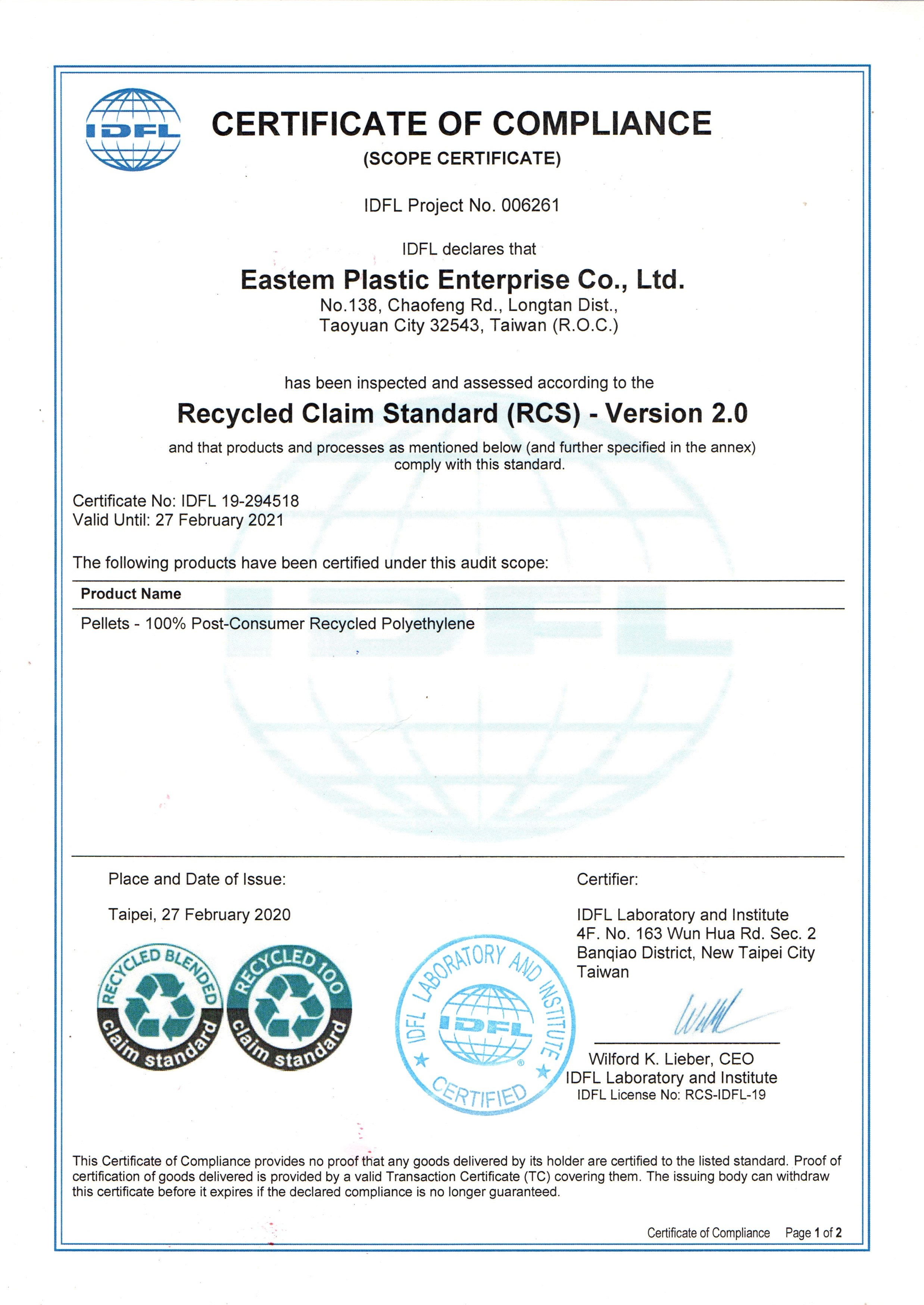 Certificate of Recycled Claim Standard(RCS)